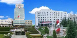 昭通市第一人民医院