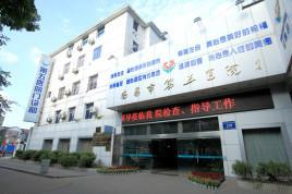 南昌市第五医院