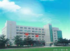乐山市市中区妇幼保健院