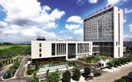 宁波市第九医院