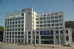 繁昌县人民医院