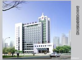 许昌市中医院
