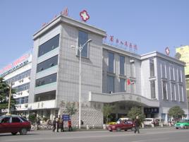 洛阳市第五人民医院