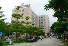 新兴县妇幼保健院