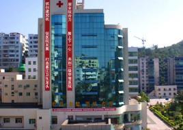 重庆市綦江区人民医院