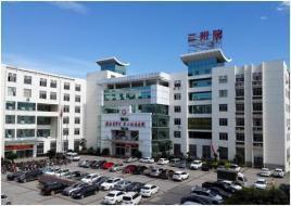 赣南医学院第二附属医院