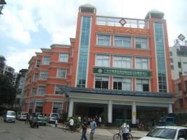 广州市荔湾区第二人民医院
