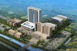 滨州市中心医院