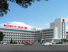 黑龙江省森工总医院