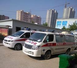 鄄城县第二人民医院