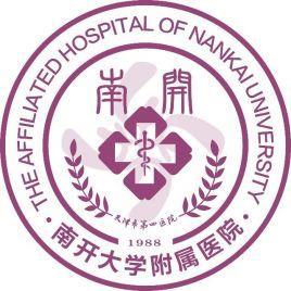 南开大学附属医院