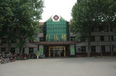 济南市历城区人民医院