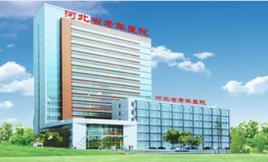 河北省老年病医院