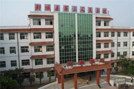 郸城县第二人民医院