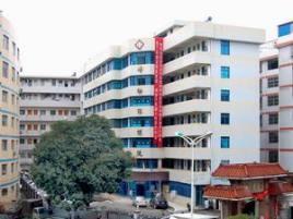 安溪县妇幼保健院