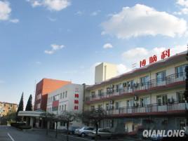 北京三博脑科医院