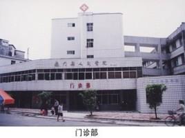 龙门县人民医院