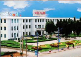 沁源县人民医院