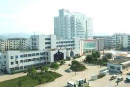 临海市第一人民医院