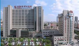 沈阳市骨科医院