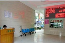 龙岩市妇幼保健院