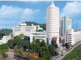 中山市人民医院
