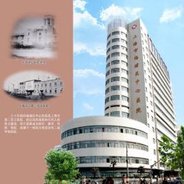 同济大学附属杨浦医院