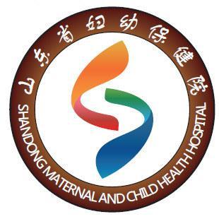 山东省妇产医院