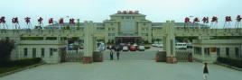 慈溪市中医医院