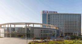 安徽省荣军医院