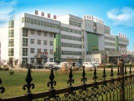汝州市第一人民医院
