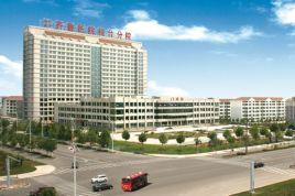 桓台县人民医院