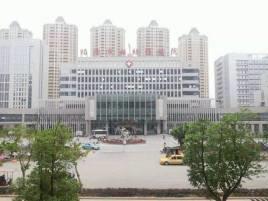 福清市妇幼保健院