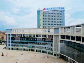 惠州市人民医院