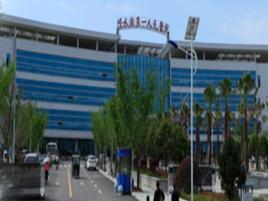修水县第一人民医院
