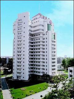 鞍山市中心医院