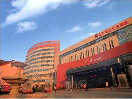 临沂市妇女儿童医院