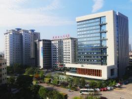 重庆市荣昌区人民医院