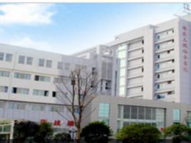 江油市第二人民医院