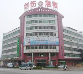 阳江市第三人民医院