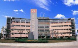 上海市嘉定区中心医院