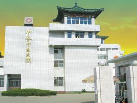 北京中医医院平谷医院