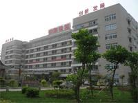 晋江市安海医院