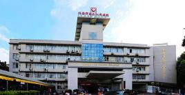 北海市第二人民医院