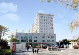 邳州市中医院