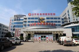 山东鲁省南眼科医院