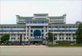 广州市中西医结合医院