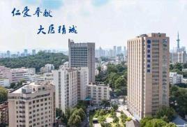 南京医科大学附属脑科医院
