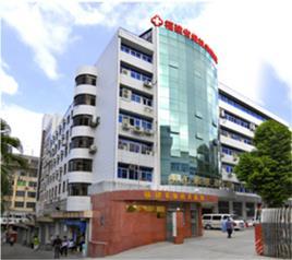 福建省级机关医院
