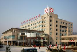 杭州市余杭区妇幼保健院